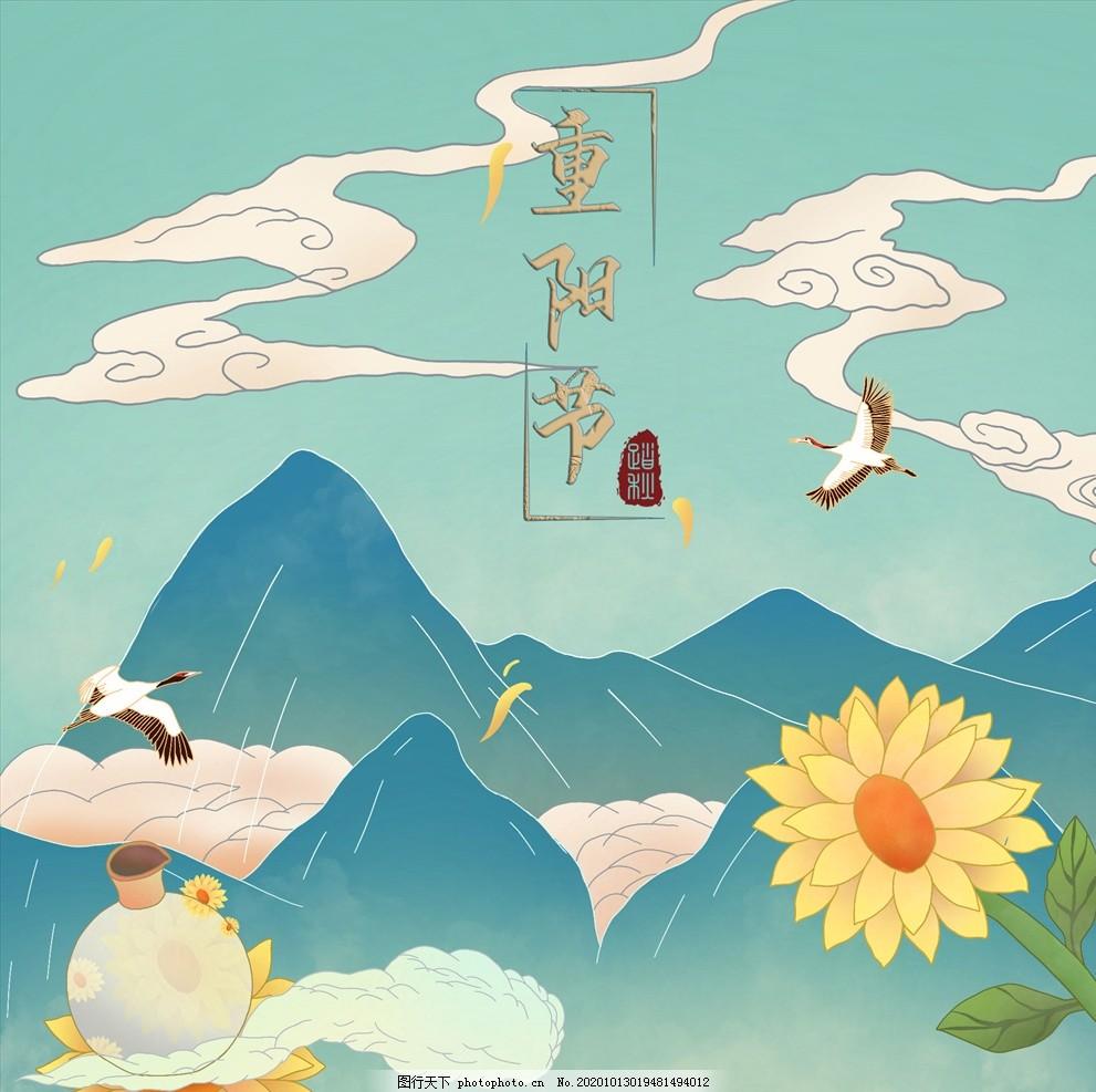 国潮风重阳节插画图片,海报,手绘,原创,仙鹤,菊花,菊花酒