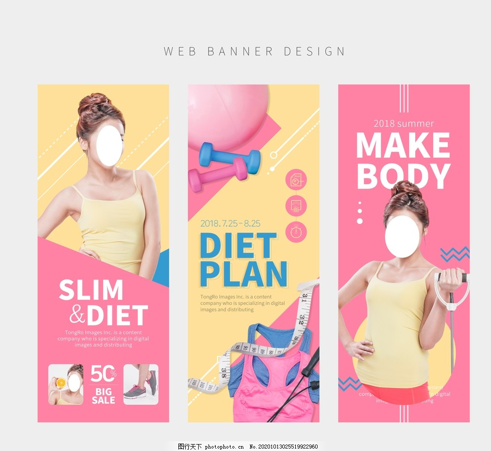 韩版服饰美食设计海报图片,美食海报,美食展板,美食文化,美食图,新鲜美食,美食广告