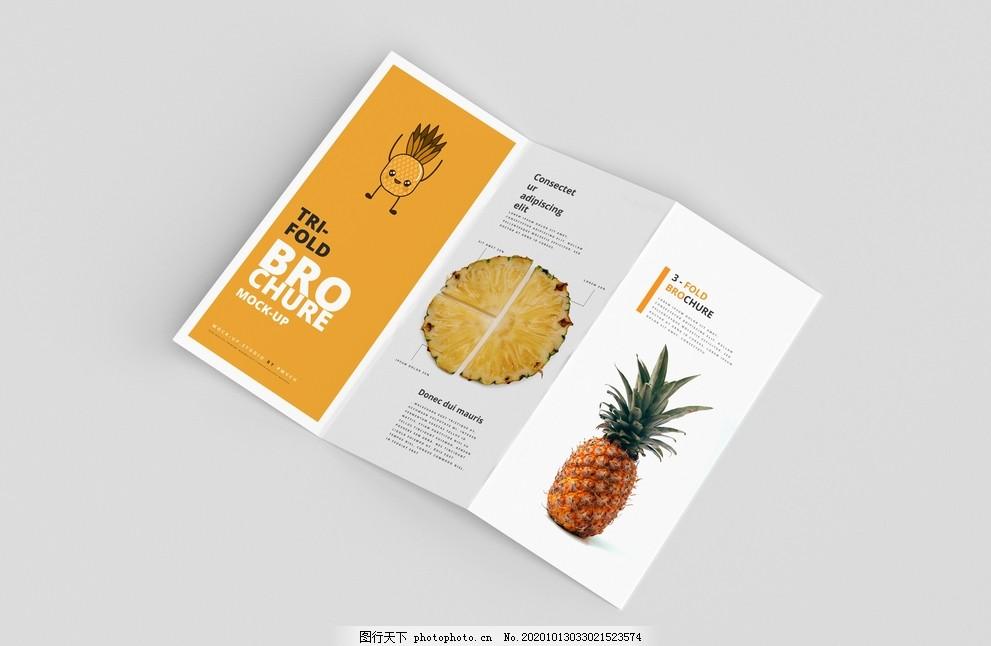 折页设计图片,菜单设计,三折页设计,四折页设计,传单设计,DM设计,单页设计