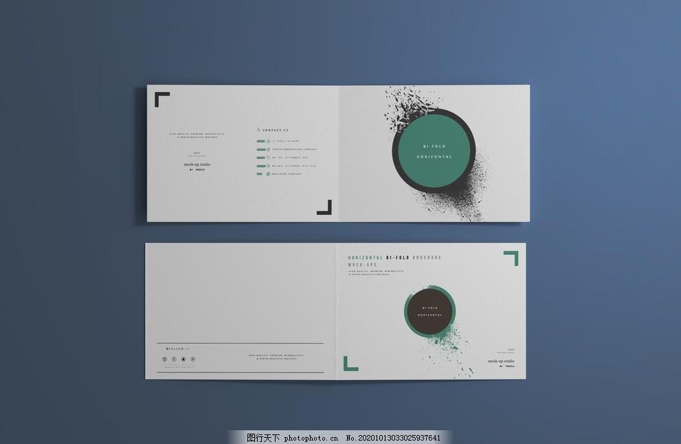折页设计图片,双折页设计,对折页设计,请柬设计,邀请函设计,门票设计,画册设计
