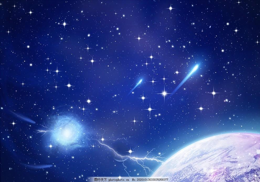 星空,梦幻星空,星空背景图片,星空图,黑洞,蓝色星空,唯美星空