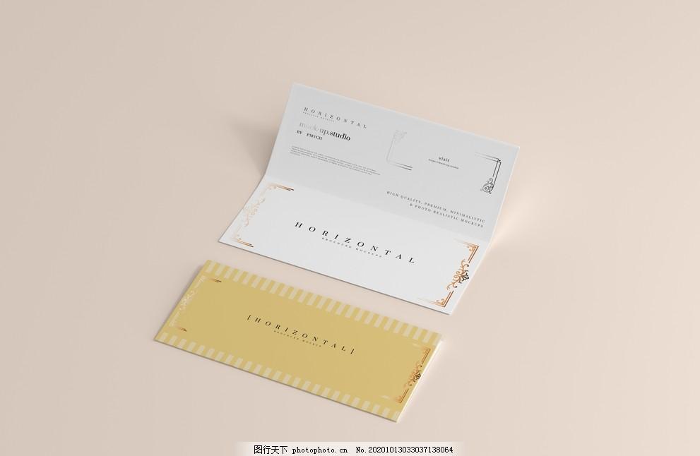 双折页设计图片,门票设计,优惠券设计,入场券设计,贺卡设计,新年贺卡,卡片设计