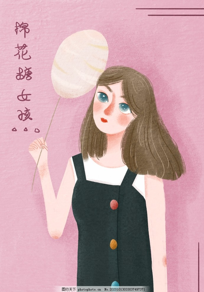 扁平插画女孩头像图片,插画美女,插画植物,仙人掌,插画多肉,噪点插画,人物插画