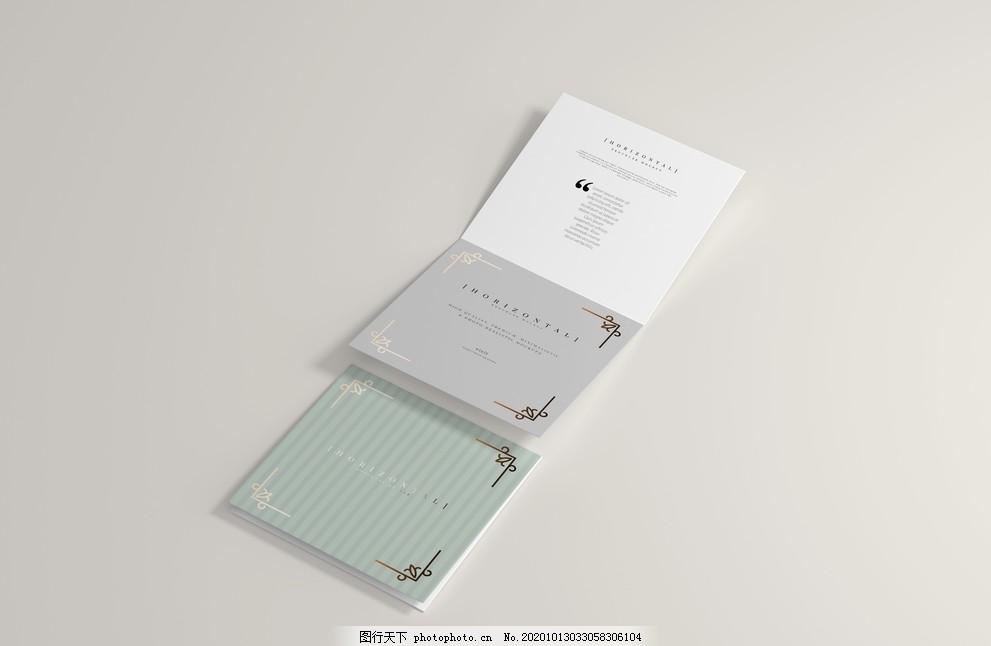 折页设计图片,贺卡设计,邀请函设计,请柬设计,名片设计,音乐会折页,演出门票