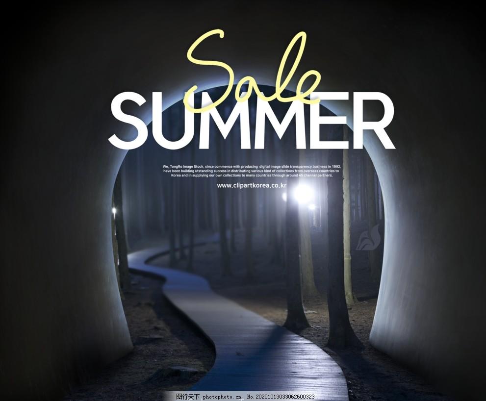 海报展板图片,森林小路,夜色,背景,画报,广告,海报模版