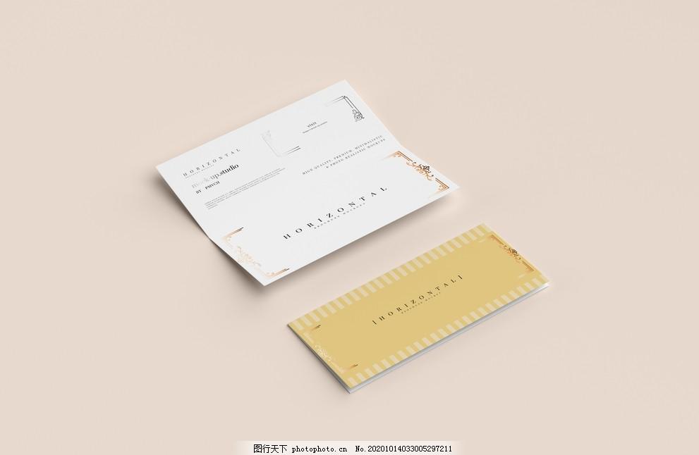 折页设计图片,门票设计,优惠券设计,入场券设计,贺卡设计,新年贺卡,卡片设计