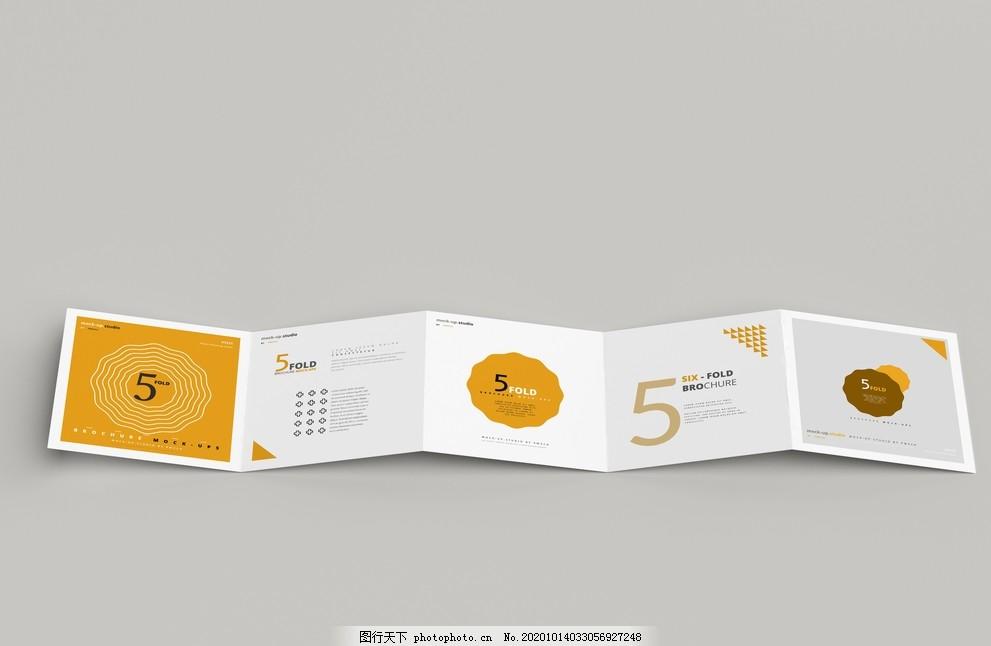 五折页设计图片,门票设计,优惠券设计,入场券设计,贺卡设计,新年贺卡,5折页