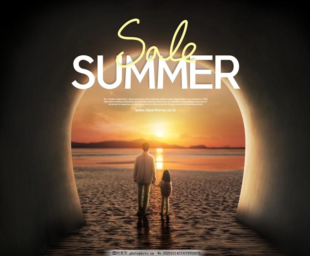 海报展板图片,沙滩,背影,牵手,父女,夕阳,背景