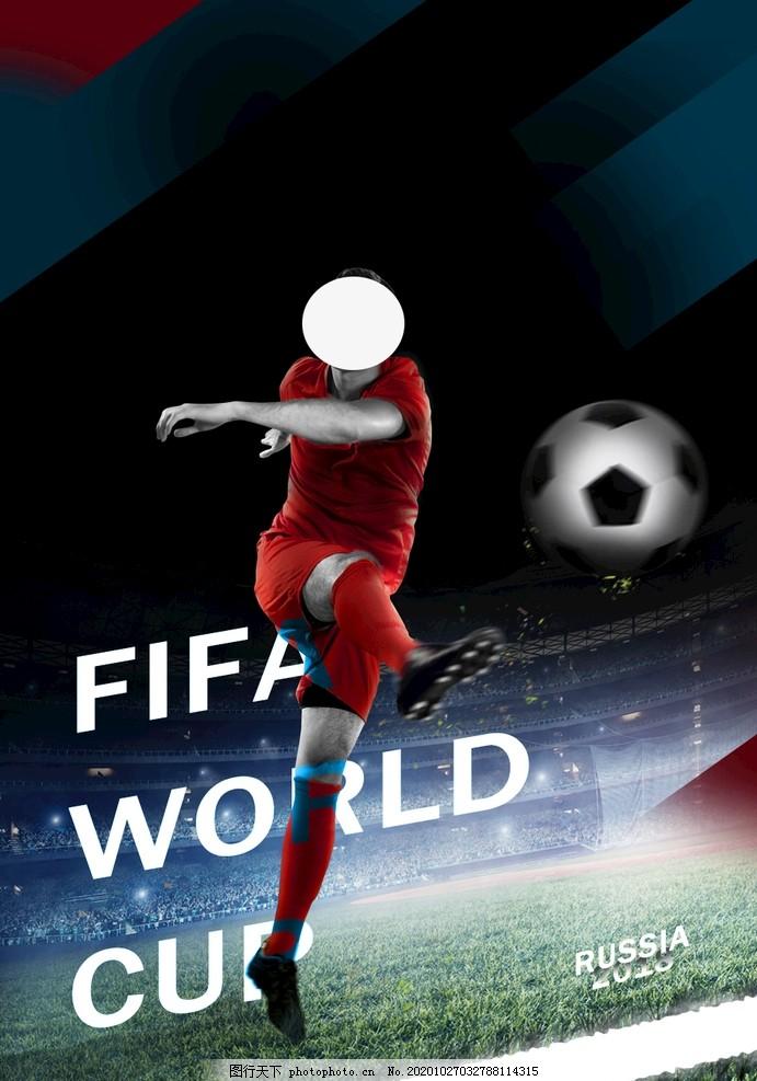足球合成圖片,男足,球星,世界杯,動感模糊,設計,PSD分層素材