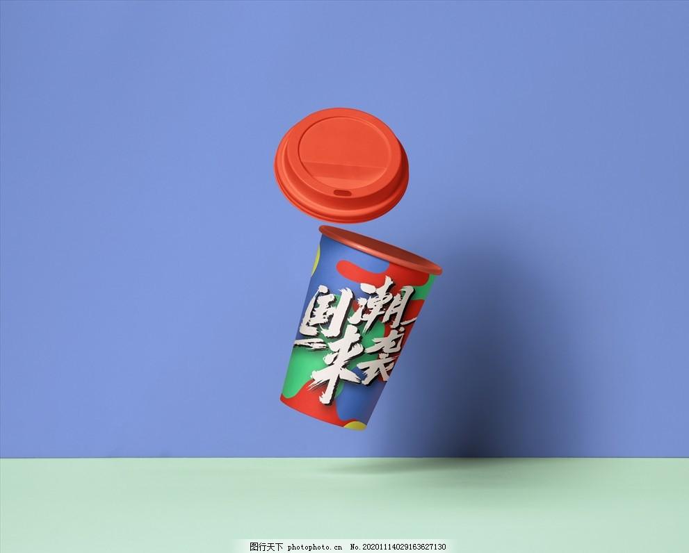 杯子樣機圖片,杯身logo,logo設計,貼紙,psd分層素材,PSD分層,廣告