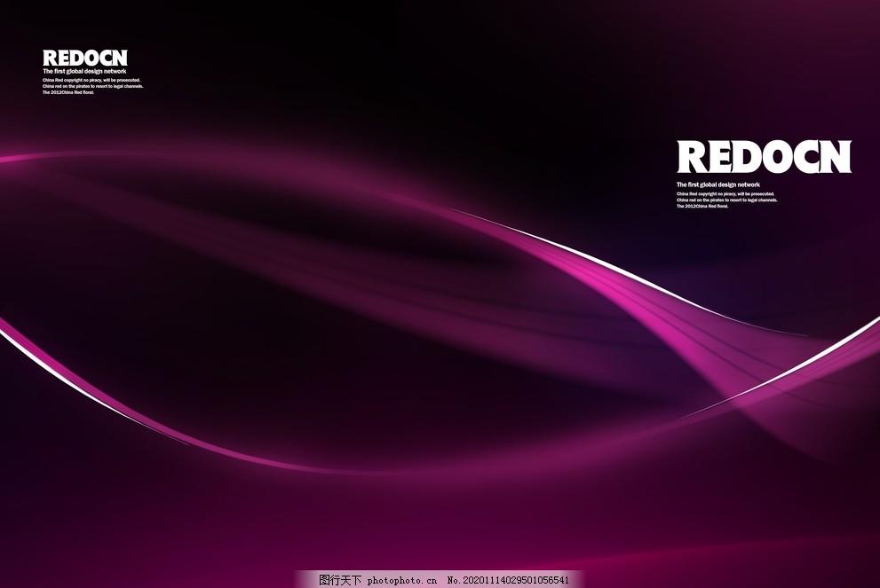 紫色背景圖片,紫色背景展板,會議背景,紫色主視覺,紫色展板背景,淺紫色背景,紫色光線