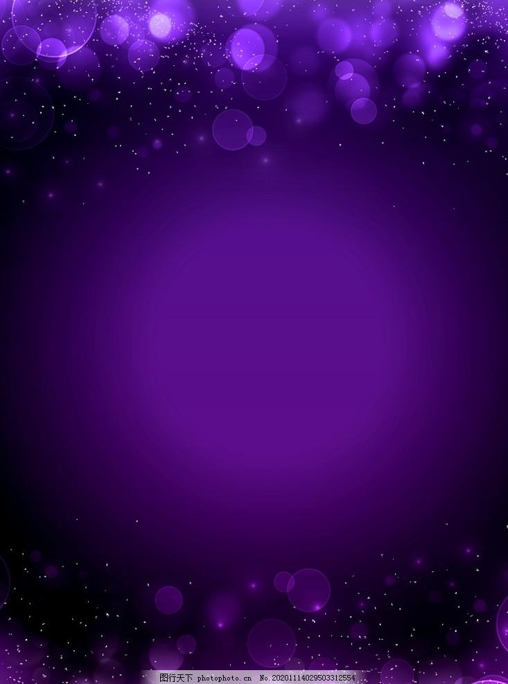 紫色夢幻海報圖片,幾何,豹紋,線條,菱形,條紋,幾何背景