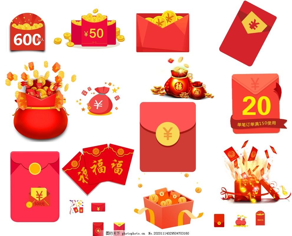 紅包圖片,禮包,福袋,金幣,領取紅包,飛舞紅包,節日紅包