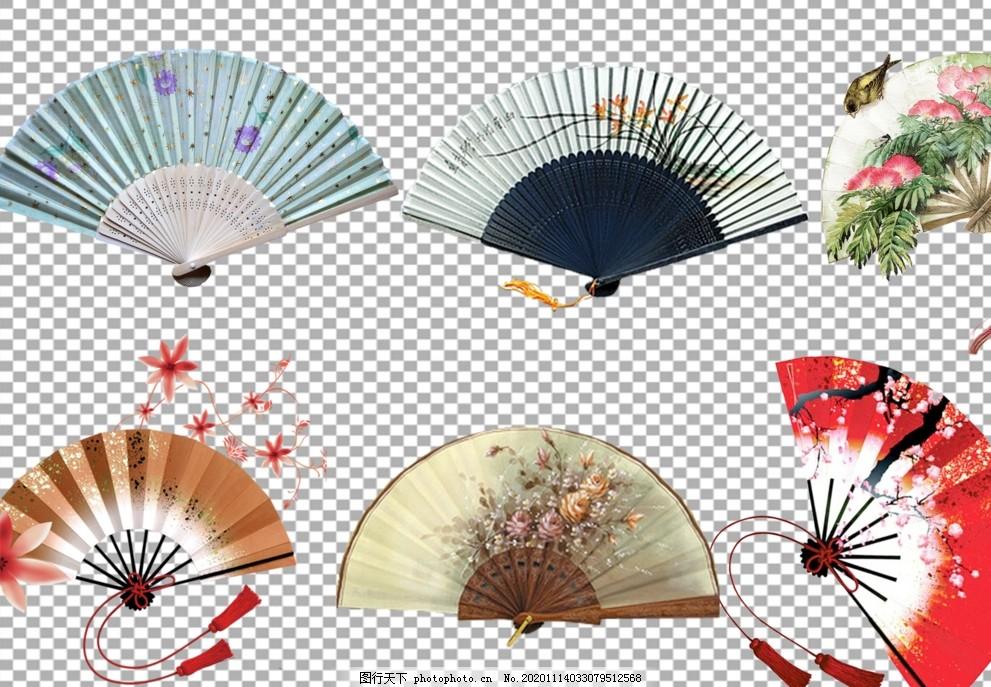 中國風扇子,古風圖片,透明底扇子,古風古典元素,手繪水彩,唯美扇子,PS