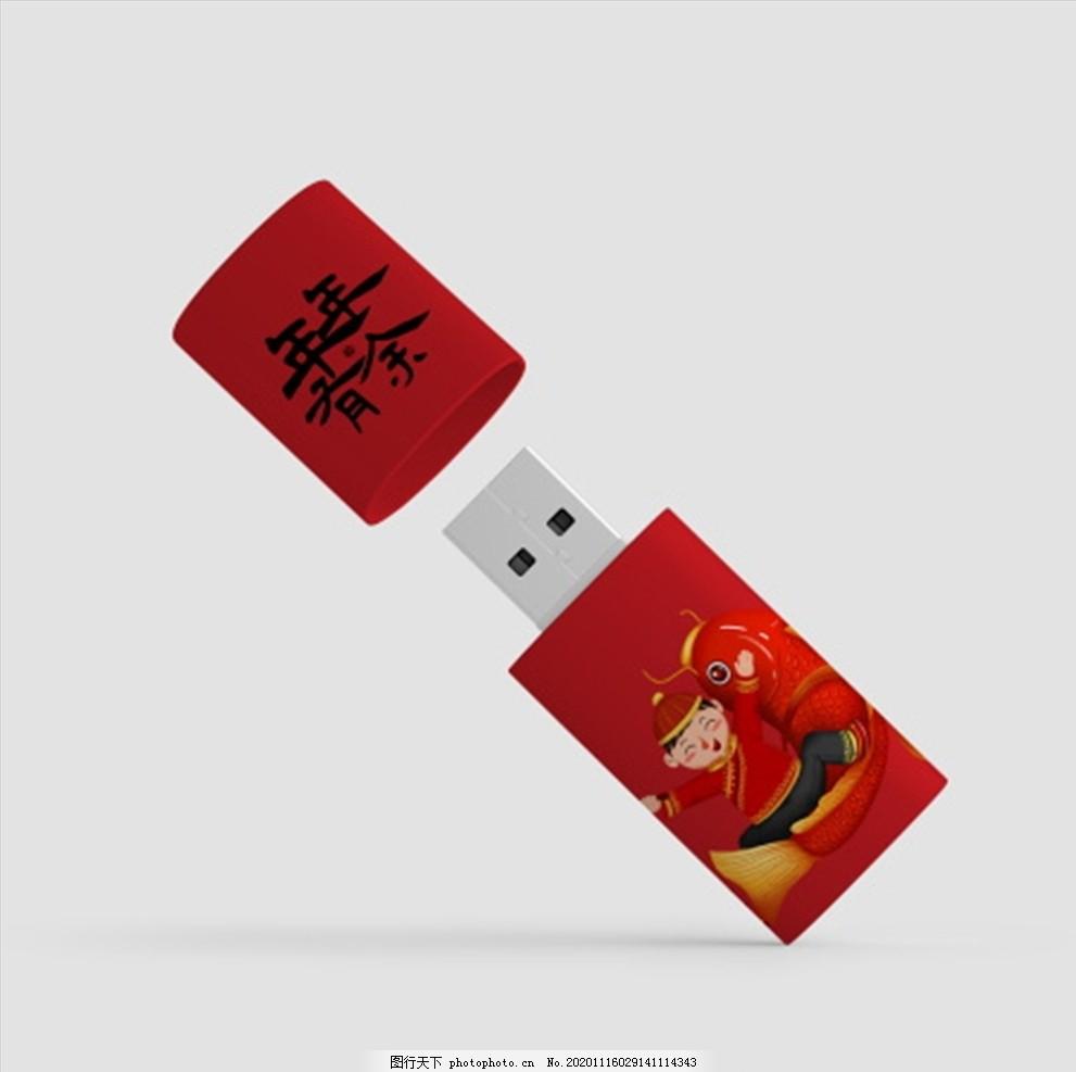 U盤樣機圖片,卡片U盤模板,卡片U盤樣機,創意名片樣機,U盤名片樣機,U盤卡片樣機,空白U盤樣機