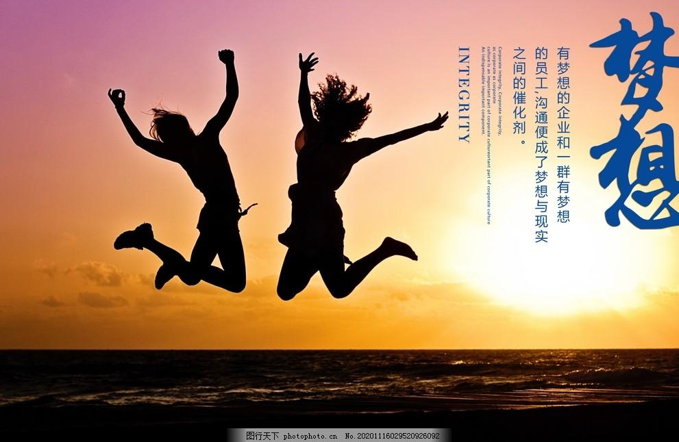 企業文化圖片,精益求精,積極向上,奮斗,團隊合作,團隊共贏,企業文化海報