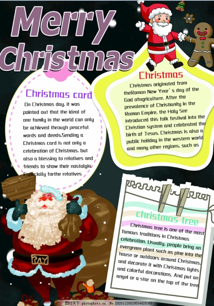 圣诞节小报图片,小学,学生,小学生,儿童,孩子,卡通